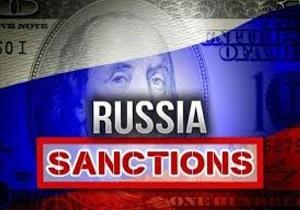 آمریکا سه فرد و 9 شرکت مرتبط با روسیه را تحریم کرد
