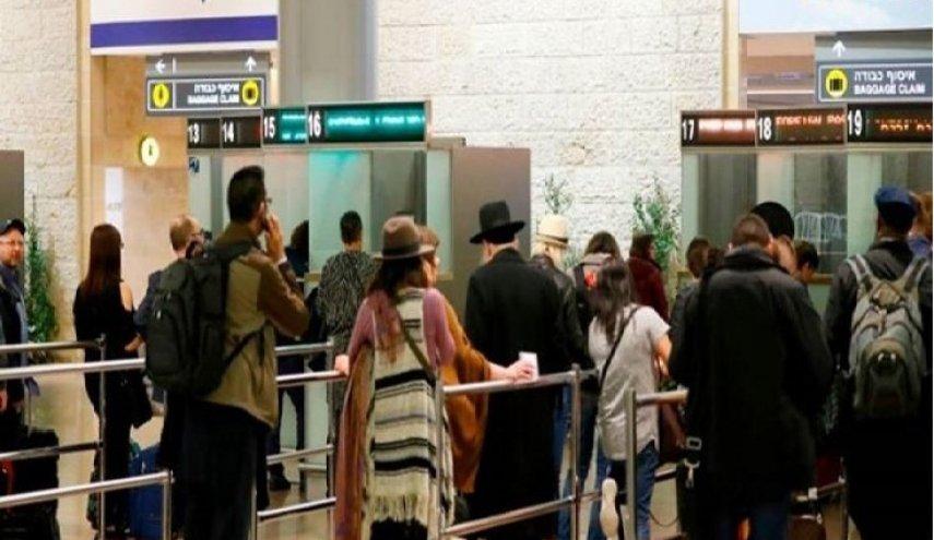 سفر افراد با گذرنامه اسراییل به عربستان