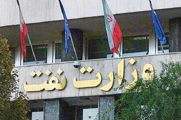 رمزگشایی از وضعیت وزارت نفت پس از خانه تکانی قریب الوقوع/چه کسانی سکان را در دست خواهند گرفت؟