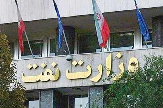 رمزگشایی از وضعیت وزارت نفت پس از خانه تکانی قریبالوقوع/چه کسانی سکان را در دست خواهند گرفت؟