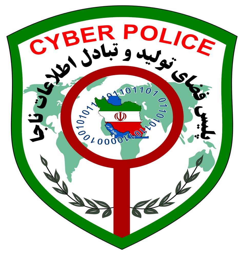 کارشناس تشخیص و پیشگیری از جرایم سایبری پلیس فتا یزد مطرح کرد تبلیغات اغواکننده ترفندی برای کلاهبرداری از کاربران