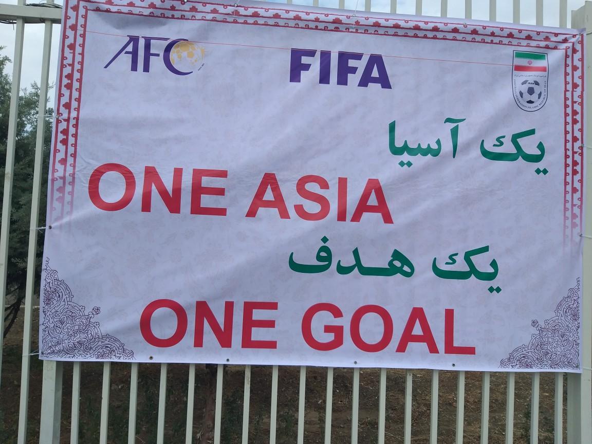 افتتاح عملیات احداث ساختمان فدراسیون فوتبال امروز برگزار میشود