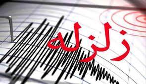 کرمان لرزید/ زلزله ۴.۲ ریشتری لاله زار مصدومی نداشت