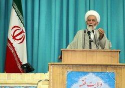 جمهوری اسلامی ایران باج نمیدهد