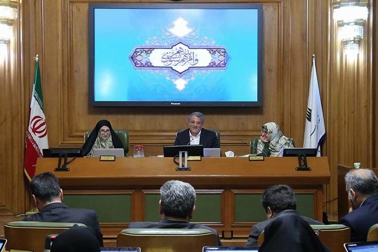 توضيح روابط عمومی شورای شهر درباره شايعه انصراف كانديدای شهرداری تهران