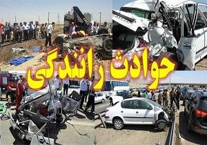 ۵ کشته و مجروح بر اثر واژگونی یک دستگاه خودرو در اتوبان تهران- قم