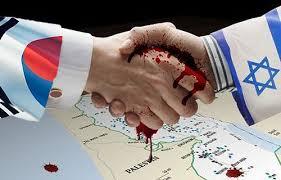 توافق کره جنوبی و رژیم صهیونیستی برای انعقاد توافقنامه تجارت آزاد