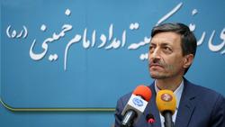رئیس کمیته امداد امام خمینی (ره) فردا به کرمانشاه میآید