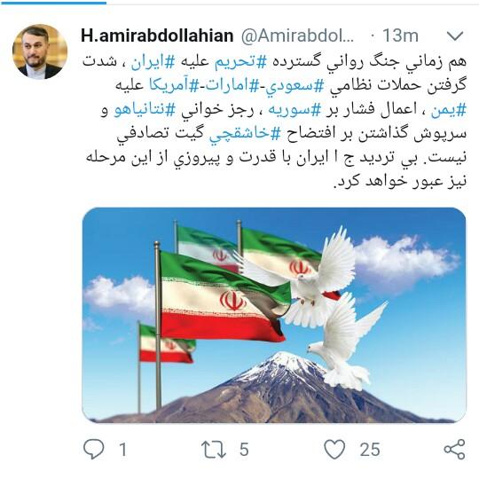 بی شک همزمانی جنگ روانی گسترده تحریم علیه ایران و شدت گرفتن حملات نظامی سعودی تصادفی نیست.