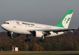 پروازهای فرودگاه پارس آباد شنبه 19 آبان ماه