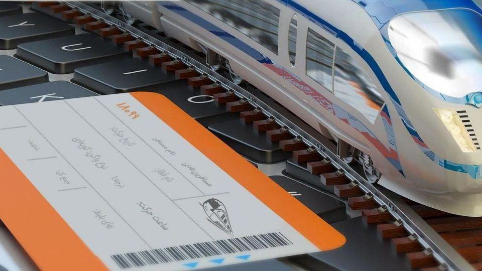 نرخ بلیت قطار از تهران به سایر استانها