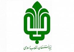 مدیر عامل شرکت آزادراه تهران شمال منصوب شد/ انتصاب چندین مدیرعامل در بنیاد مستضعفان