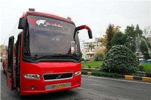 اتوبوس ژاپنی ها دچار حادثه شد