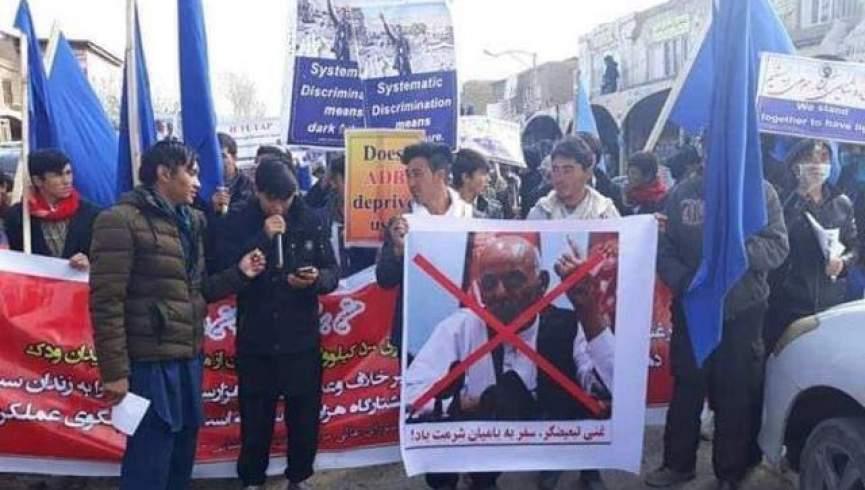 دومین روز تظاهرات شهروندان بامیان علیه «اشرف غنی» همزمان با سفر وی به این ولایت