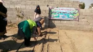 ایجاد باغچه های خانگی در جنوب کرمان