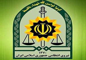 دستگیری ۱۸ سارق در چهارمحال و بختیاری