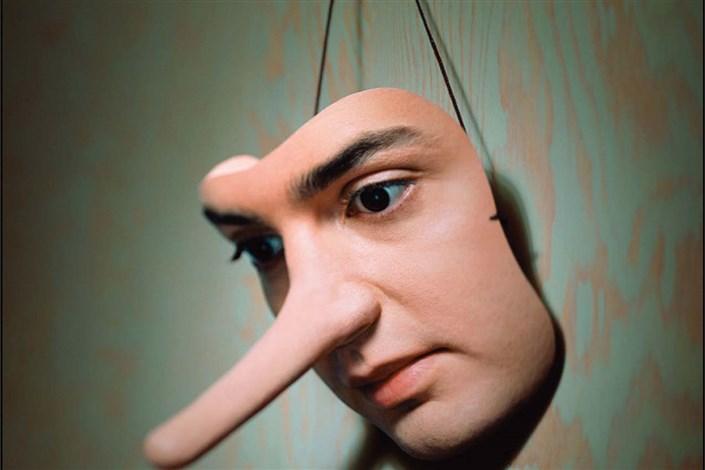 دماغ وقتی دروغ میگوییم کوچک میشود نه بزرگ / داستان پینوکیو دروغ است!