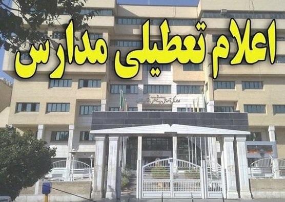 اعلام تعطیلی مدارس بر عهده فرمانداران استان بوشهر است