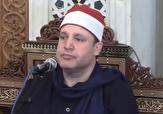 باشگاه خبرنگاران -تلاوت مجلس سوره مبارکه حشر آیات ۱۸ تا آخر با صدای حجاج رمضان