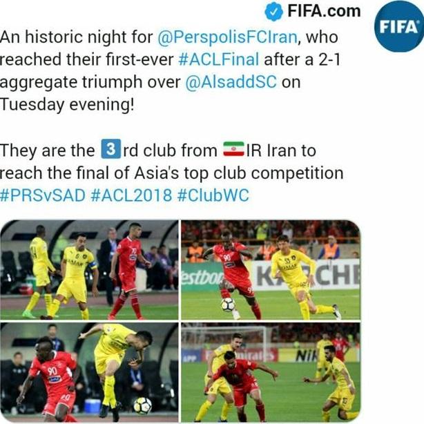 ستارههای آسیایی استقلال در فیفا گمشدند