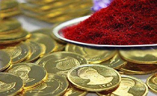 افزایش قیمت طلای سرخ در گرو نوسانات ارزی/ کاهش تقاضای مردم در بازار زعفران