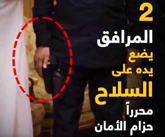 رفتار «پسر خاشقچی» در دیدار با ولیعهد و شاه سعودی چه چیزی را فاش می کند؟ + تصاویر