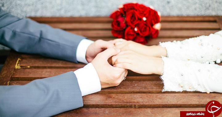 آیا میدانید؛ چقدر به همسرتان اعتماد دارید؟! / راههایی برای اعتماد به همسر!
