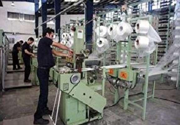 باشگاه خبرنگاران - شناسایی ۶۹ تبعه خارجی در واحدهای تولیدی لرستان