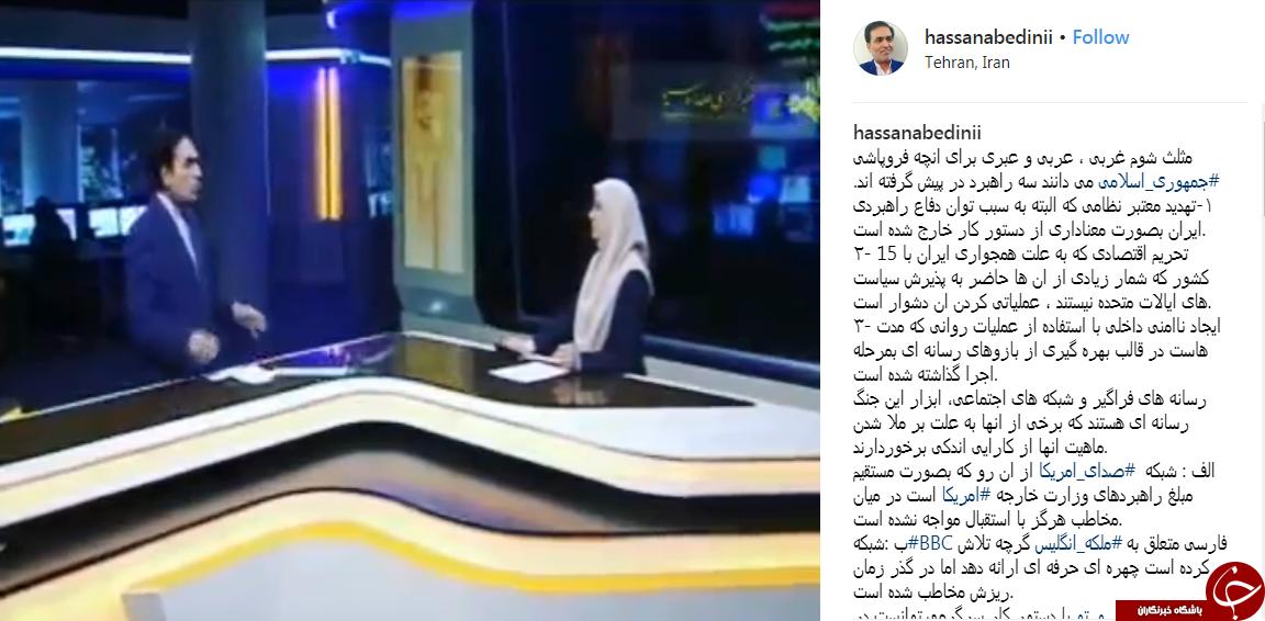 رمزگشایی از علل شکستن بازوهای رسانهای دشمنان در جنگ نرم علیه ایران