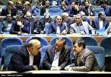 باشگاه خبرنگاران -۶ روز تا اجرای قانون منبع بهکارگیری بازنشستگان باقی مانده/خداحافظی ۲۱۰ مدیر دولتی