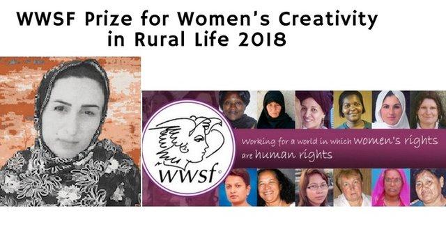 چهارمین زن برتر روستایی جهان را بشناسید+ عکس