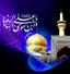باشگاه خبرنگاران - چهارمحال و بختیاری سوگوار شهادت امام رضا (ع) میشود