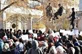 باشگاه خبرنگاران -دانشجویان معترض دروازه های دانشگاه های کابل و پلی تخنیک را بستند