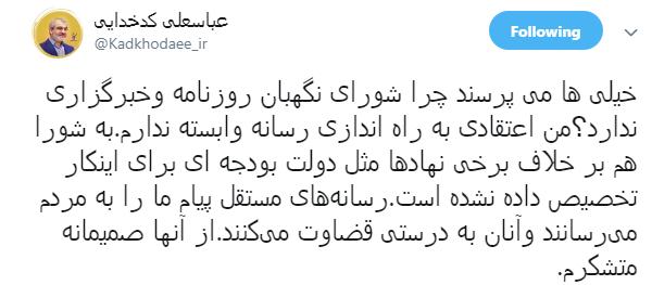 کدخدایی: اعتقادی به راه اندازی رسانه وابسته ندارم/رسانههای مستقل پیام ما را به مردم میرسانند