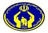 باشگاه خبرنگاران -جمع آوری بیش از 6 میلیارد ریال صدقه در همدان