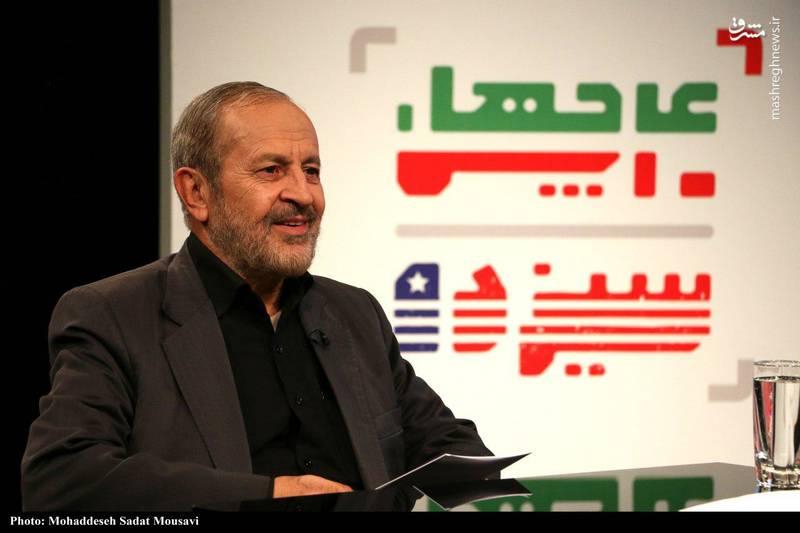 چرا اسناد لانه جاسوسی درباره شهید بهشتی منتشر نشد؟