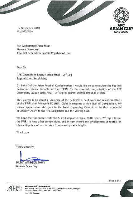 پیام تشکر AFC از نحوه میزبانی فدراسیون فوتبال ایران