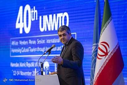 افتتاحیه چهلمین نشست عمومی اعضای وابسته UNWTO در همدان