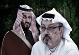 باشگاه خبرنگاران -خبرنگار افشاگر گاردین به مرگ تهدید شد!