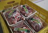 باشگاه خبرنگاران -توزیع گوشت رایگان توسط آستان قدس رضوی در مناطق محروم اردبیل