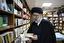 باشگاه خبرنگاران -بازدید حجه الاسلام رئیسی از کتابفروشی ها و انتشاراتیهای خیابان انقلاب تهران +تصاویر