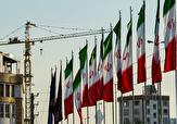 باشگاه خبرنگاران -وبگاه دولتی چین: تحریمهای آمریکا علیه ایران سرانجامی ندارد