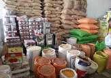 باشگاه خبرنگاران -توزیع بیش از 80 تن انواع کالاهای اساسی تنظیم بازار در بشرویه