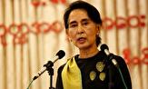 باشگاه خبرنگاران -جایزه حقوق بشر عفو بینالملل از آنگ سان سوچی پس گرفته میشود