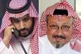 باشگاه خبرنگاران - عضو تیم ترور خاشقجی در تماس با عربستان: به رئیست بگو، ماموریت انجام شد!