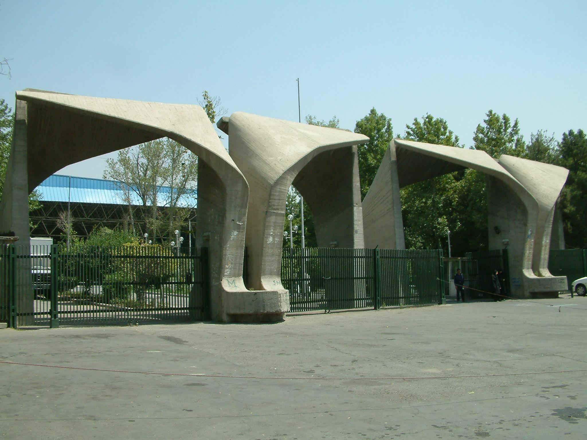 تحصیل 2000 دانشجوی خارجی علاقمند زبان فارسی در دانشگاه تهران