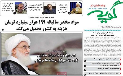 گمان نادرست ترامپ از وضعیت ایران/تحریم ها دلواپس کننده نیست