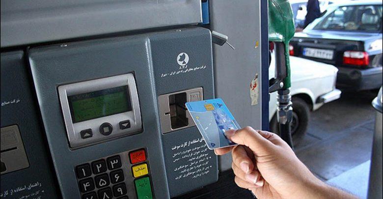 کارت سوختهای خریداری شده کجا میروند؟