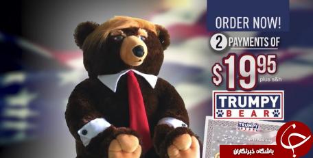 جنجال بر سر عروسک خرسی ترامپ که ساخت کشور چین است! + تصاویر
