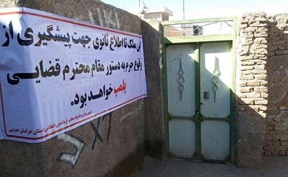 باشگاه خبرنگاران - پلمب ۶ پاتوق مصرف مواد مخدر در بیرجند